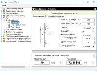 Instrumentation & Automation for Windows